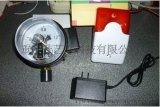 ZKB-110真空壓力報警器、醫院供氧站壓力報警裝置