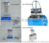 西安氮吹仪价格|厂家