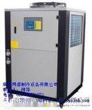 供應水冷機|油冷機|冷熱一體機