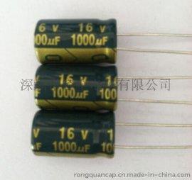 LOWESR鋁電解電容器廠家/插件電解電容器批發價格