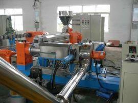 供应PE塑料(聚乙烯) 造粒机