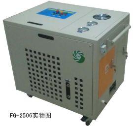 商用空调制冷剂回收机FG,制冷剂快速回收充注机