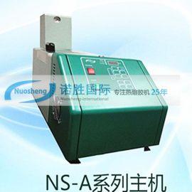 热熔胶机厂家,包装热熔胶机,热熔胶机喷胶机,热熔胶机上胶机.....