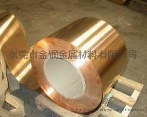 **冲压C51900磷铜带进口冲压C51900磷铜带高精磷铜带