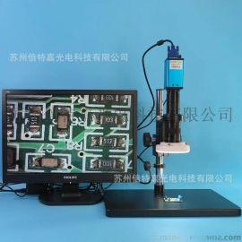 BEITJA /倍特XDC-10A-130VGA型电子显微镜厂家 视频显微镜 CCD放大镜 工具显微镜 显微镜供应商