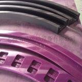 【MCC品牌】SHP84XL塑料链板与转弯链板相同的双加强筋型塑料链板