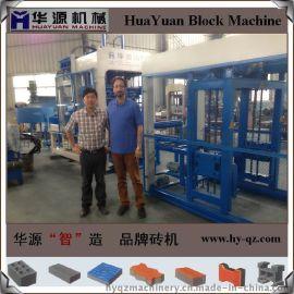 华源QT4-15全自动混凝土免烧液压砌块砖机 热销液压砖机 质量保证