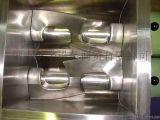 二手電加熱翻缸捏合機