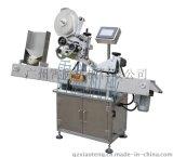 霄腾XT-2610  卧式贴标机 Horizontal Labeling Machine 全自动贴标签机