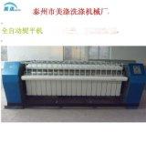三亞1.8-3米燙平機、熨平機,美滌洗滌機械
