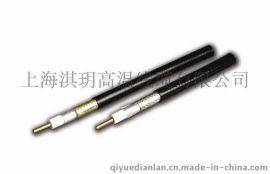 物理发泡电缆SYFV-50-3(3D-FB) 型泡沫聚乙烯铜线编织同轴电缆
