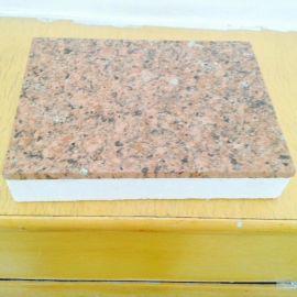 中安复合一体保温板  聚苯板  石墨板