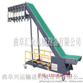 全自动粮食输送机 全自动装车机价格 **皮带输送机厂家y2