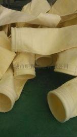 明辉流化床锅炉耐高温耐腐蚀除尘布袋
