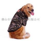 宠物衣服春夏优质迷彩衣服 大型宠物衣服加工订做