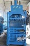 廣州沙灣廢料打包機