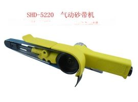 SHD-5220气动砂带机