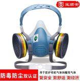 防毒面具 寶順安矽膠  寶順安防護面防毒面具防有機及酸性毒氣防護口罩