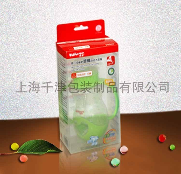 塑料磨砂PP包装胶盒,糖果包装盒