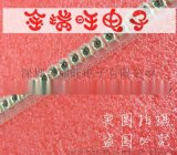 共模电感 B82793S0513N201 爱普生 全新原装正品