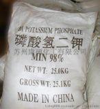销售;高纯优质,磷酸氢二钾