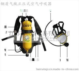 RHZK5/30正压式空气呼吸器 CCS