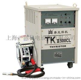 供应NBC-500CL可控硅二氧化碳气保焊机