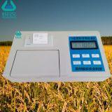 豪华型肥料化肥成分分析仪适合高端客户使用