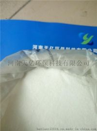 景德镇聚丙烯酰胺脱色剂,饮料厂废水处理专用聚丙烯酰胺
