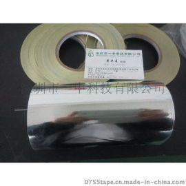 LED面板灯 银胶带
