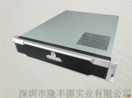 2U上架式标准工控服务器机箱WG5502