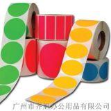 标签纸 不干胶标签 标签纸不干胶 条码不干胶标签 标签贴 热敏标签纸