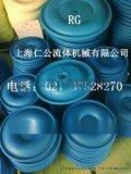 三道橡胶膜片、聚醚膜片、聚氨酯膜片、特氟龙膜片