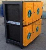 北京油烟净化器厂家LT-YJ-GD-6A低空光解油烟净化器99%净化率