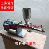 RV0.43微型计量螺杆泵 小型加药螺杆泵