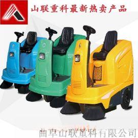 山联重科座驾式电动扫地机SLS-1350型,强力吸尘、喷雾降尘自动清扫车