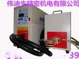 金属热处理设备,高频炉,高频热处理设备