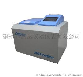 检验煤矸石热值的设备|煤矸石发热量的分析仪器