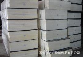 2500*1250*100 成品板材片材