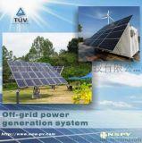 光伏发电100W追日系统