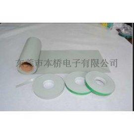 日本富士硅胶皮   灰色硅胶皮  热压硅胶皮