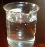 供应环保型木材防水剂