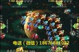 雷电五代加强版游戏机IC板价格 游戏机厂家