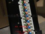 24口网络配线架、超五类配线架、安普配线架质量保证