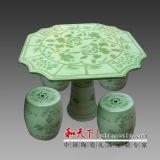 陶瓷桌椅 陶瓷桌子價格