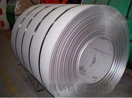 太钢022cr25ni7mo4n耐高温钢板厂家直销