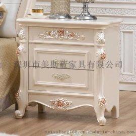 美斯蓝 欧式床头柜 简约床头柜 床边柜 置物柜 储物柜 实木床头柜