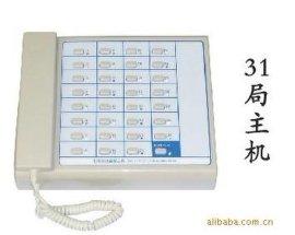 总线制电梯对讲监控总机,德凌NKT12对讲机电话,总线制解码器