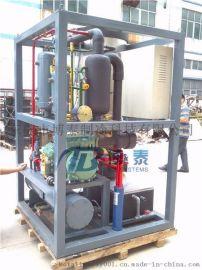 不锈钢水产保鲜25吨管冰机供应,管冰机按需定制产量