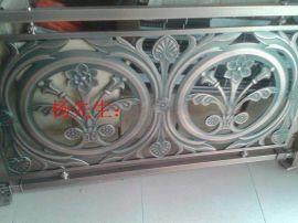 溢升护栏仿古做旧铝板雕刻阳台扶手